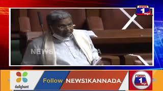 ರಾಜ್ಯ ಸರ್ಕಾರ ಎಷ್ಟು ಸಾಲ ಮಾಡಿದೆ ಗೊತ್ತಾ ? ಸಿದ್ದರಾಮಯ್ಯ ಹೇಳ್ತಾರೆ ನೋಡಿ | Siddaramaiah | Budget Session