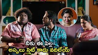నీకు ఈ పిల్ల అస్సలు సెట్ | GV Prakash Kumar Latest Telugu Movie Scenes | Arthana