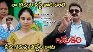 Watch Natakam Full Movie On Amazon Prime Video | నీకు కడుపు వచ్చేది కాదు | Ashish | Ashima