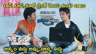 Watch Its My Life Full Movie On Amazon Prime Video | అన్నం వద్దు అమ్మ,నాన్న వద్దు | Karthik | Rubi