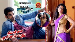 Latest Tamil Movie On Amazon | Vacha Kuri Thappaathu | Ram Pothineni Teases Rakul Preet Singh