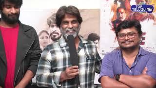 True Movie First Look Launch By TNR   Latest Telugu Movies 2021   Top Telugu TV