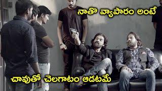 చావుతో చెలగాటం ఆడటమే | Nene Kedi No 1 Movie | Shakalaka Shankar | Nikeesha Patel