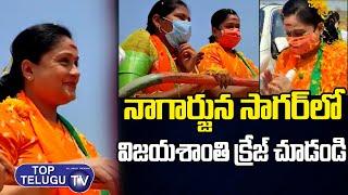 Vijaya Shanthi Road Show At Nagarjuna Sagar By Election Campaign   Telangana BJP   Top Telugu TV