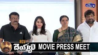 RGV Deyyam Movie Press Meet   Rajasekhar   Swathi Deekshith   Top Telugu TV
