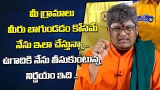 Maruthi Guruvu Garu About Hindu Dharmam   Hindu Temples   Top Telugu TV