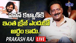 LIVE : Prakash Raj About Pawan Kalyan | Vakeel Saab | Top Telugu TV