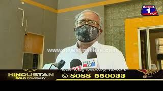 ರಾಜ್ಯದಲ್ಲೂ ಪರೀಕ್ಷೆ ರದ್ದಾಗುತ್ತಾ ? ಏನಂತಾರೆ ಶಿಕ್ಷಣ ಸಚಿವರು ?   S Suresh Kumar   1 to 9th & SSLC Exams