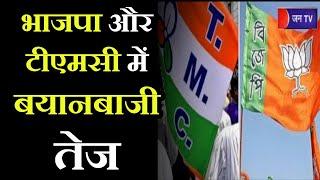 Khas Khabar | चोट के बाद चुनावी सियासत तेज, BJP और TMC में बयानबाजी तेज | JAN TV