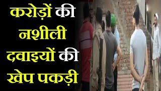 Meerut News | Meerut में नशे के खिलाफ बड़ी कार्रवाई, करोड़ों की नशीली दवाइयों की खेप पकड़ी