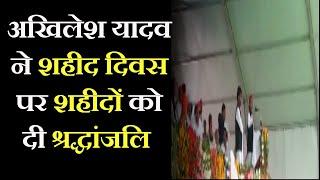 Meerut News   Akhilesh Yadav का मेरठ दौरा, शहीद दिवस पर शहीदों को दी श्रद्धांजलि   JAN TV