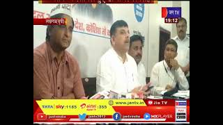 Lucknow News    आप में शामिल हुए डॉ राजेश्वर सिंह, Yogi government पर जमकर बरसे संजय सिंह