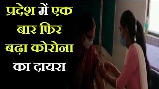 Fatehpur UP News   प्रदेश में एक बार फिर बढ़ा कोरोना का दायरा, कोरोना रोकथाम को लेकर प्रशासन सख्त
