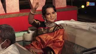 Thalaivi Movie Trailer Launch - Kangana Ranaut Full Emotional Speech