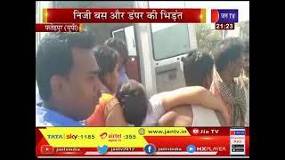 Fatehpur (UP) News | बेहोशी की हालत में मिला प्रधानाध्यापक, पुलिस ने  अस्पताल में कराया भर्ती