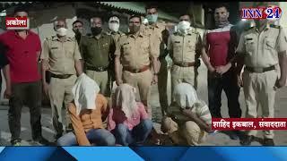 रामदासपेठ पुलिस ने 12 घंटे के भीतर हत्या की गुत्थी समझाते हुए तीन आरोपियों को दबोचा