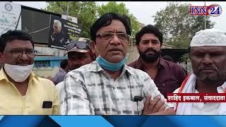 परमवीर सिंह के लेटर बम द्वारा गृह मंत्री अनिल देशमुख पर लगाए गए आरोप के खिलाफ आंदोलन