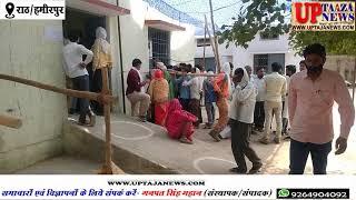 राठ में चुनाव चिंह पाकर प्रचार में जुटे प्रधानी का चुनाव लड़ने वाले उम्मीदवार