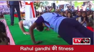 Rahul gandhi की fitness , rahul Gandhi doing push-ups with Tamil Nadu students