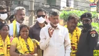 Nara Chandrababu Naidu Campaign Municipal Elections 2021 Visakhapatnam  | social media