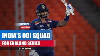 Prasidh Krishna & Suryakumar Yadav Earn Their Maiden ODI Call Up For The ODI Series vs England