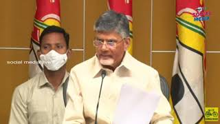TDP Party Boycott  MPTC & ZPTC Elections || Nara Chandrababu Naidu addressing || social media live