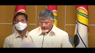 MPTC & ZPTC Elections Nara Chandrababu Naidu addressing the media Live || social media live