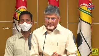 Nara Chandrababu Naidu AP Special Status || social media live
