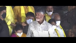 Chandrababu Naidu Road Show LIVE || Tirupati Bye-Election || social media live