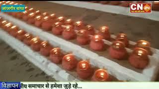 CN24 - कोरोना गाइडलाइंस का पालन करते हुए शिवरीनारायण में मनाया जा रहा है चैत्र नवरात्र का पर्व.