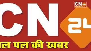 CN24 - लॉक डाउन में शिवरीनारायण के किसानों को हुआ भारी नुकसान, सरकार से मुआवजा की की गई मांग..