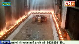 CN24 - पवनी गांव के माता समलाई मंदिर में चैत्र नवरात्र पर्व पर इस बार 135 ज्योति कलश की गई प्रज्वलित