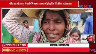 Top 10 News Jhansi |Bulandshahar | Amethi | Baharich | Gazipur |
