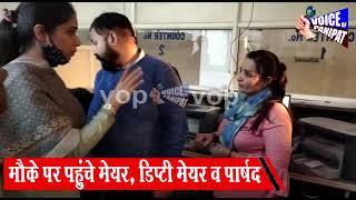 Voice of Panipat के पास EXCLUSIVE वीडियो ।। Mayor ने जब निगम में मारा था छापा..देखिए क्या हुआ
