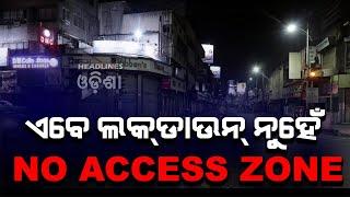 No Access Zone Was Announced In Sundargarh#Headlinesodisha