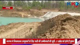 TOP 10 News | Amroha | Siddharthnagar | Gazipur | Raigarh | Lakhimpur | Mahoda |