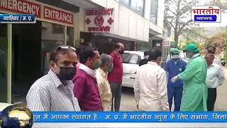 कोविड प्रभारी ऊर्जा मंत्री प्रधुम्न सिंह तोमर कोविड के खिलाफ दिखे एक्शन मूड में..#bn #mp