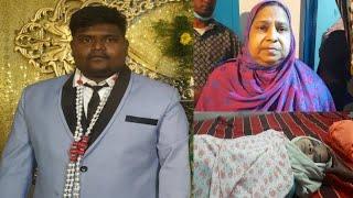 Ek Aur Khatoon Ki Maut | Husband Aur Sasural Walo Ki Harassani | Hyderabad Kulsumpura | @Sach News