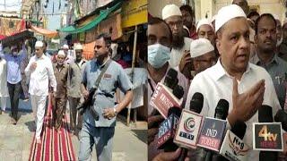 Nampally Dargah Ke Development Ko Lekar   Waqf Board Chairman Md Saleem Ka Bayan  @Sach News