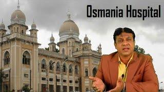 Osmania Hospital Kis Buri Halat Mein Aa chuka Hai |@Sach News