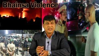 Bhainsa Mein Phir Se Fasaad | D Arvind Ko Police Ne Roka | Full Report |@Sach News