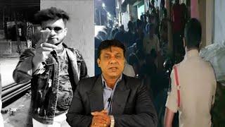 Rowdy Sheeter Parvez Urf Farru Don Ka Berahmana Qatal   Rein Bazar   Hyderabad  @Sach News