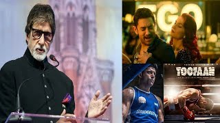 Amitabh Bachchan Ko 2021 FIAF Award Diya Jayega   Bollywood News   10-03-2021  @Sach News