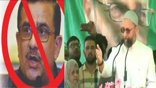 Asaduddin Owaisi Ne Maloon Waseem Rizvi Ka Naam Badal Diya | UP Ke Jalse Mein Diya Bayan |@Sach News