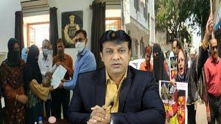 Hyderabad Ke Khawateen Ne SZ DCP Ko Maloon Waseem Rizvi Ke Khilaf Complaint Diya Aur Ehtejaj Kiya |