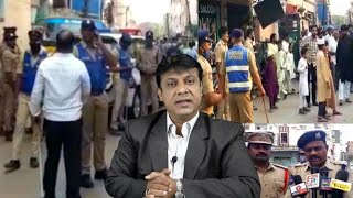 Hyderabad Police Kitne Tez Hain   Police Ne Liya Police Ka Exam  @Sach News