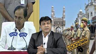 Hyderabad Mein Lockdown ? | Sach News Full Report |@Sach News