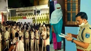 Kai Waqt Baad Cardon Search | Police Ki Badi Force Ke Saat Hua Search Operation Milardevpally Mein |