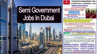 Dubai Govt Jobs Masjid Ki Khidmat Ke Liye 2 Saal Ka Visa | Hajj Volunteers Ka Visa 3 Maheene Ke Liye