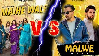 Pardhan Mantri Baje K ਨੇ ਲਾਈ Bani Sandhu ਦੀ ਕਲਾਸ   Big Reply To Majhe wale by Malwe Wale